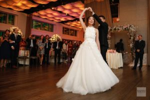 First Dance of Bride at Current